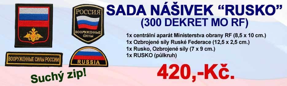 3_Sada nášivek RUSKO (300 dekret MO RF)