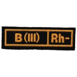"""Nášivka """"B(III) RH-"""" černá (hedvábí)"""