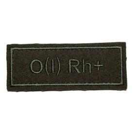 """Nášivka VKBO """"O(I) RH+"""" (krevní skupina)"""