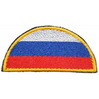 "Nášivka ""Vlajka Ruska"" (půlkruh) suchý zip"