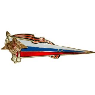 """Odznak na baret """"Gardistický"""" Ozbrojené síly (vlajka RF)"""