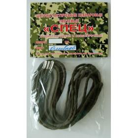 Kevlarové tkaničky 150 cm. (oliva)