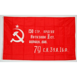 """Ruská """"Vlajka vítězství"""" 1945r."""