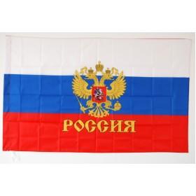Vlajka Ruska orel (Ruská Federace)