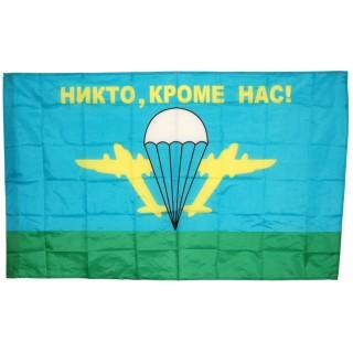 Vlajka VDV (Výsadkové vojsko)