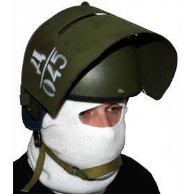 "Helma Maska Š-1 ""Tačanka"" (replika)"