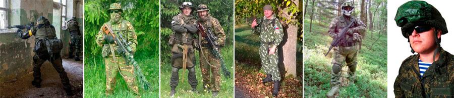Ruské armádní zboží
