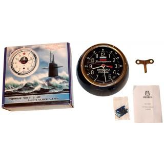 """Ruské lodní hodiny """"Neptun"""" 5-ČM (М3 010)"""