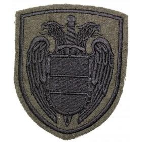 """Nášivka """"Federální služba pro ochranu státních zástupců"""" FSO Ruska (oliva)"""
