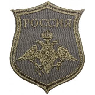 """Nášivka """"Raketové Vojsko Strategického Významu"""" RVSN (oliva)"""