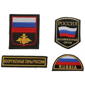 Sada nášivek RUSKO (300 dekret MO RF)