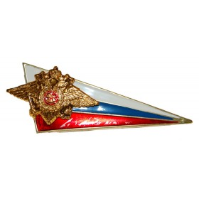 """Odznak na baret """"Ugolok"""" MVD vlajka RF"""