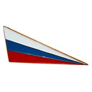 "Odznak na baret ""Ugolok"" vlajka RF"