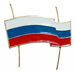 "Odznak na baret ""Vlajka RF"""