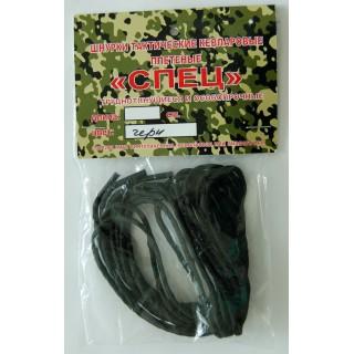 Kevlarové tkaničky 150 cm. (černý)