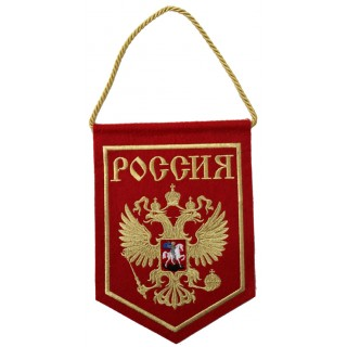 "Maly prapor ""Rusko"""